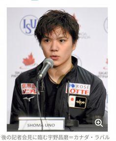 Skate Canada, Shoma Uno, Cultura Pop, Figure Skating, Interview