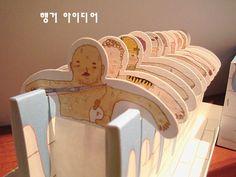 Apparel Hanger Idea by Lee Man