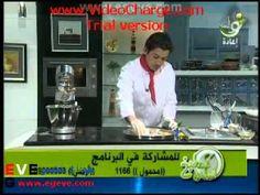 شيف محمد حامد و طريقة عمل الكحك.