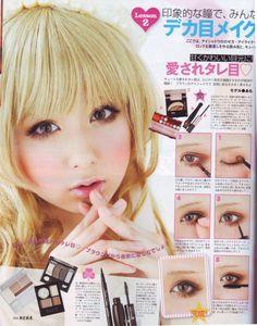 japanese make-up tutorial, brown theme