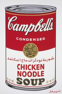 Andy Warhol's Cambells Soup by AnnodamILove on deviantART