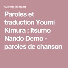 Paroles et traduction Youmi Kimura : Itsumo Nando Demo - paroles de chanson