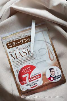 Ластик для морщин - маски Japan Gals