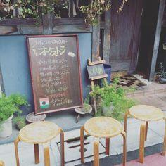 西荻窪で見かけた#pop 南側も北側もふらり旅に良さげな店の並び。