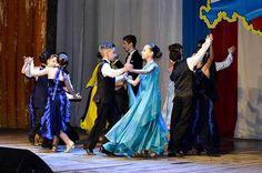 Праздничный концерт ко Дню Конституции Российской Федерации