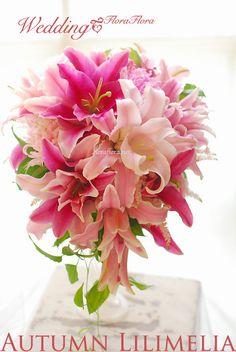 グランドハイアット東京様お届け 秋のリリメリア キャスケードブーケ : FLORAFLORA*precious flowers*ウェディングブーケ会場装花&フラワースクール*