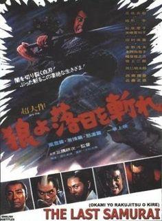 THE LAST SAMURAI (1974) MY RATING:   ⭐️ 5