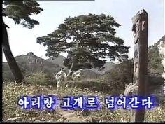 Arirang / Kyoungsook Lee