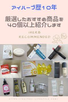 Minimal Beauty, Rose Toner, Natural Health, Mobile App, Healthy Life, Vitamins, Beauty Hacks, Make Up, Herbs