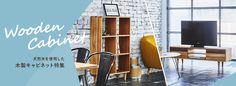 家具・インテリア通販のNOCE