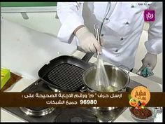مطبخ رؤيا - كبة البطاطا بالبشاميل | Roya - YouTube Kitchen, Bulgur, Cooking, Kitchens, Cucina, Stove, Cuisine, Kitchen Floor