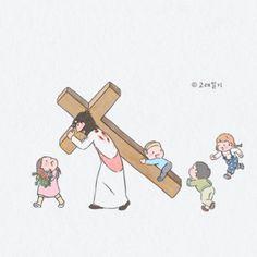 Jesus Father, God Jesus, Jesus Christ, Jesus Cartoon, Cartoon Kids, Holy Mary, Holly Spirit, Catholic Wallpaper, Jesus Painting