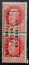 Local Deutsches Reich WW II Occupation overprint Nordfrankreich used