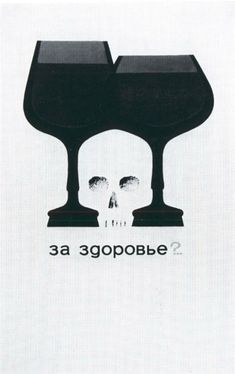 """To health?"" Soviet anti-alcohol poster"