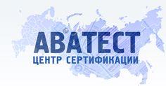 Декларация соответствия Таможенного Союза | Сертификационный центр Аватест