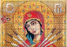 """ICON """"Seven Arrows"""" - ICON - cross stitch PATTERNS - File Catalog - HOBBY"""