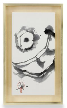 "Japanese calligraphy ""Sun and Moon"" by SISYU, Japan"