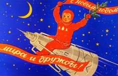 MikeLiveira's Space: 1958-1963: Soviet Space Propaganda Posters