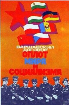 Soviet Warsaw Pact propaganda Soviet Army, Soviet Union, Warsaw Pact, Communism, National Flag, Military Art, Cold War, The Good Old Days, Vintage Ads