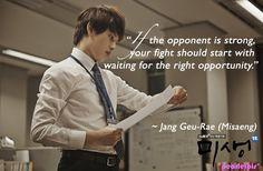 Misaeng quotes: Im Si Wan as Jang Geu-Rae (ep5)