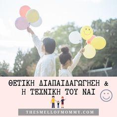 Θετική διαπαιδαγώγηση και η τεχνική του «ναι» - The Smell of Mommy Attachment Parenting, Greek, About Me Blog, Posts, Lifestyle, Board, Messages, Greek Language, Sign