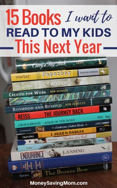 Last week, I posted about 44 Books I Plan to Read in 2018 and talked about my own personal reading plans for 2018. This week, for our weekly book post, I wanted to share about my plans for reading aloud …