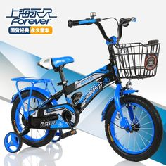 199.00$  Watch now - http://alidq4.worldwells.pw/go.php?t=32696029821 - Children bicycle 16-inch baby stroller baby 14 inches of the 3-5-9 - year - old men and women 12 to 18 inches bike
