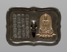Rectangular Mirror with Foliate Rim and Relief Decoration of a Seated Buddha and a Dedicatory Inscription dated to 828 Places Creation Place: East Asia, China Buddhist Meditation, Buddhism, Harvard Art Museum, Karma, Religion, Mirror, Harvard College, China, Museums