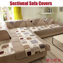 Cheap Sofa Covers For Sale, Buy Quality Sofa Cover Set Directly From China  Sofa Polyester Suppliers: Brown Embroidered Cover Sofa Geometric Fashion  Armrest ...