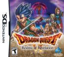 Dragon Quest VI le Royaume des Songes sorti sur DS