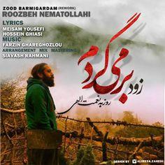 cover Roozbeh-Nematollahi---Zood-Barmigardam