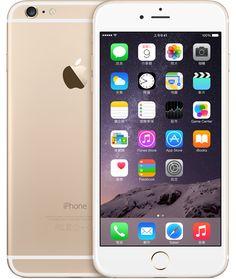 Yay!!! Hubby just ordered mine! #iPhone6Plus #appleproductjunkies