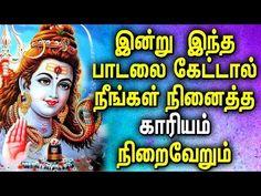 Most Powerful Sivan Tamil Bhakti Padangal   Shivan bhakti padal Tamil   Best Tamil Devotional Songs - YouTube Devotional Songs, Tag Image, Shiva, Om, Beauty, Beauty Illustration, Lord Shiva