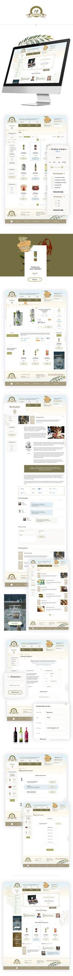 12 by Ann Tereschenko, via Behance Mobile Web Design, Web Ui Design, Best Web Design, Blog Design, Layout Design, Print Design, Graphic Design, Website Layout, Website Ideas