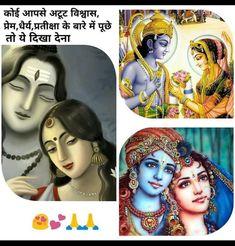 Lord Mahadev