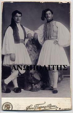 Greece Greek Men in Folk Costume Fustanella Cab Photo Athens Ca 1910 | eBay