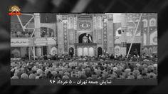 کلیپ خبری - سیمای آزادی تلویزیون ملی ایران - ۵ خرداد  ۱۳۹۶