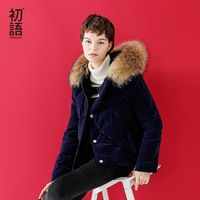 Toyouth Down Coat 2017 Winter Women Straight Solid Color Fur Collar Thicken Warmth Short Down Jacket Overcoat