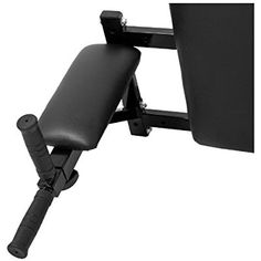 Gorilla Sports Wall-Mounted Dip Station Dip Station, Dip Bar, Sports Wall, Sims, Bodybuilding, Excercise, Fitness, Amazon, Ejercicio