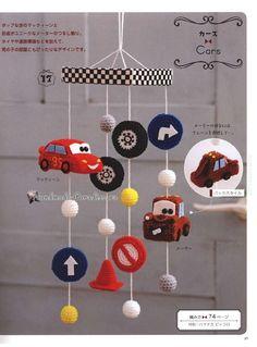 "Photo from album ""Lady Boutique Series on Yandex. Crochet Car, Crochet Disney, Crochet Books, Crochet Home, Crochet Diagram, Easy Crochet Patterns, Crochet Patterns Amigurumi, Book Crafts, Diy And Crafts"