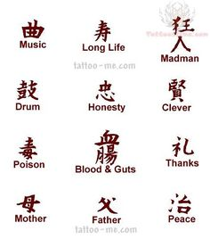 41 Best Family Japanese Tattoo Images Glyphs Irezumi Japanese Symbol
