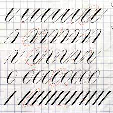 Картинки по запросу calligraphy exercises