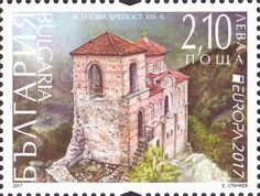 Stamp: Europa (C.E.P.T.) 2017 - Castles and Palaces (Bulgaria) (Europa (C.E.P.T.) 2017 - Castles and Palaces) Mi:BG 5309
