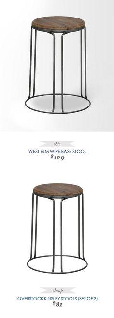 #Copycatchicfind #WestElm #Wire Base #Stool $129 - vs - #Overstock Kinsley #Stools (set of 2) $81