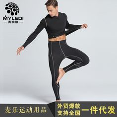 Outdoor sports fitness Mens Long Sleeved pants suit car suture solid high elastic waterproof warm diving suit