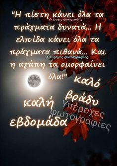 Good Night, Nighty Night, Have A Good Night