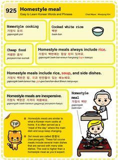 물음표 느낌표 ... 마침표™ 그리고 예향(睿響) Easy to Learn Korean Language 921 ~ 930