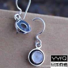 Nepal, Bali Sterling Silver Jewelry Handmade Mosaic Moonstone Earrings