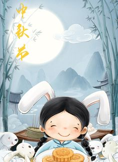 The Mid-Autumn festival——Chinese festivals