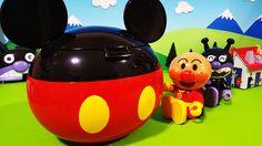 アンパンマン アニメ❤おもちゃ ミッキーマウスとアンパンマンおもちゃ! Anpanman Toy
